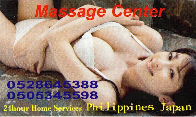 dubai-massage-cards001