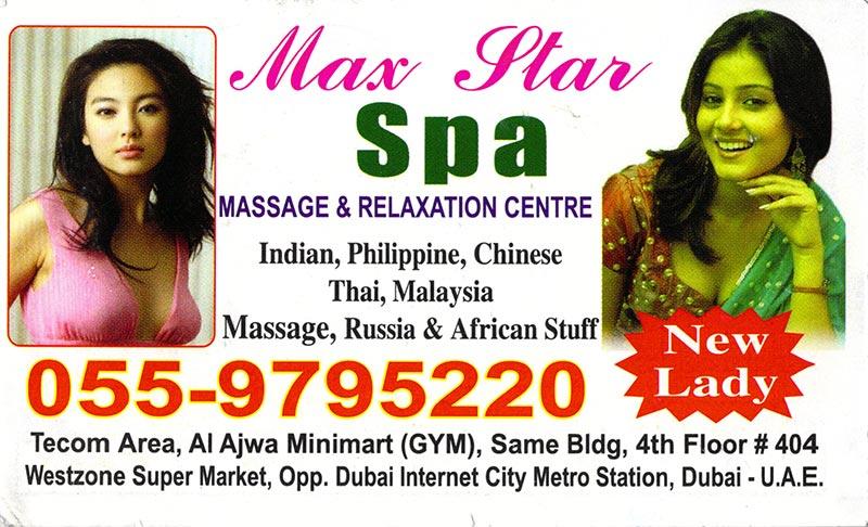 dubai-massage-cards006