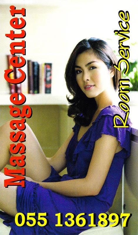 dubai-massage-cards014