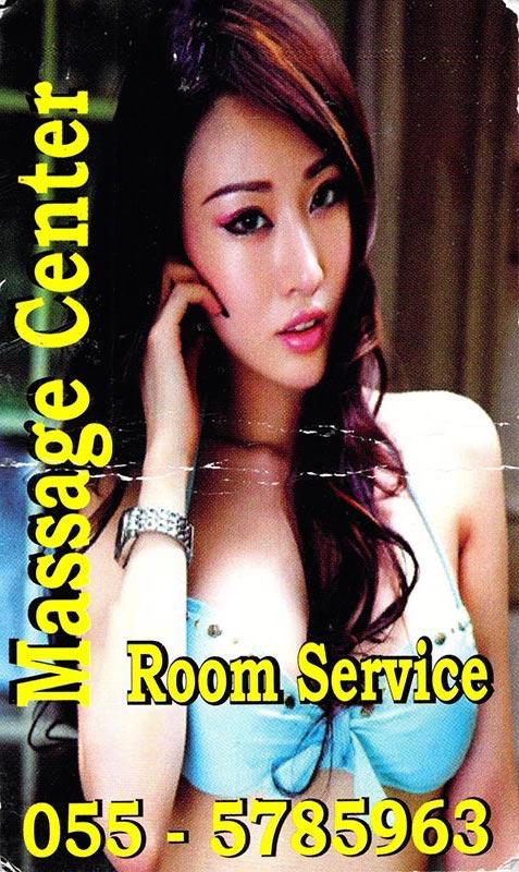 dubai-massage-cards016