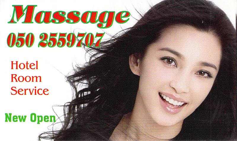 dubai-massage-cards017