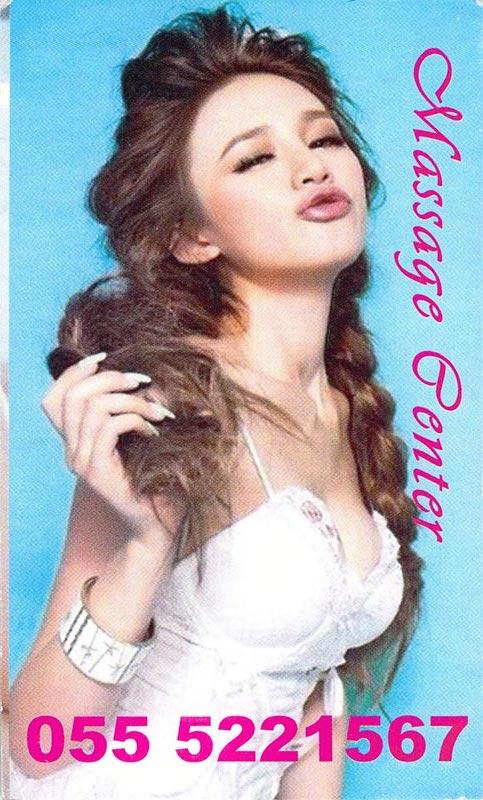 dubai-massage-cards019