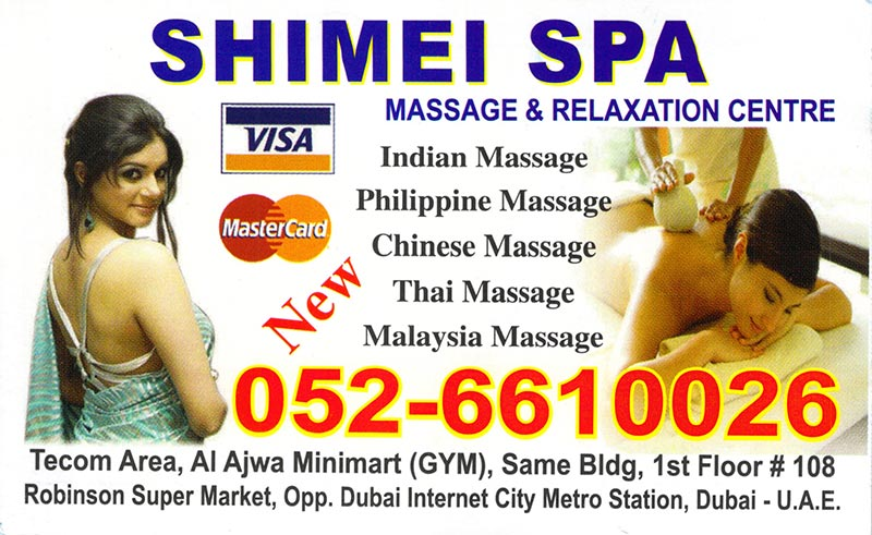 dubai-massage-cards020