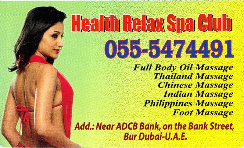 dubai-massage-cards021