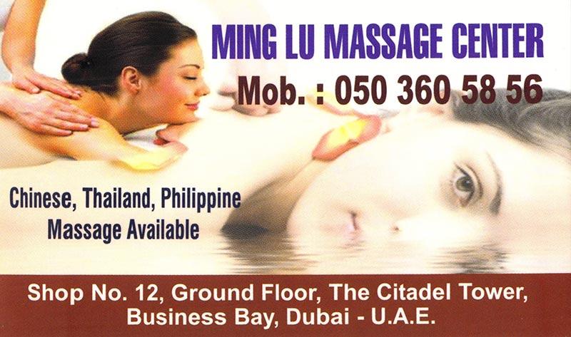 dubai-massage-cards024