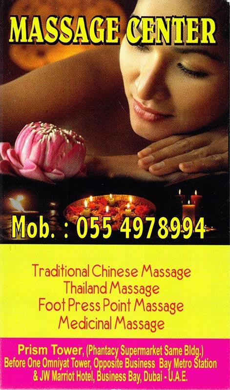 dubai-massage-cards028