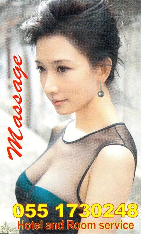 dubai-massage-cards029