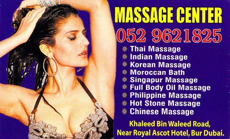 dubai-massage-cards031