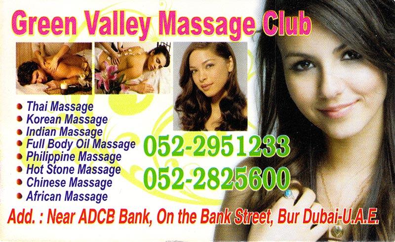 dubai-massage-cards037