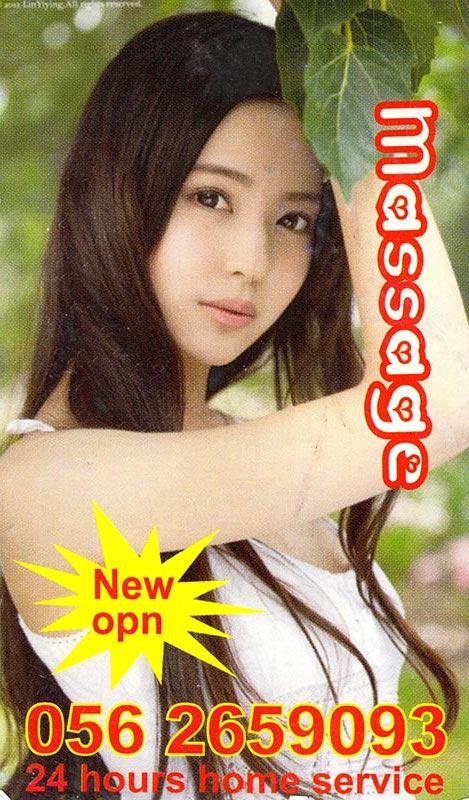dubai-massage-cards039