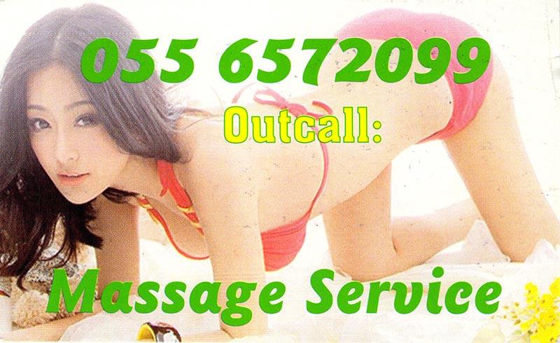dubai-massage-cards041