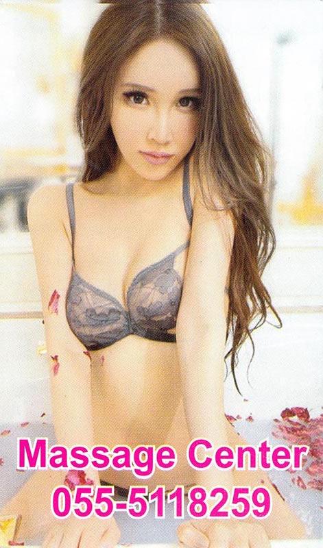 dubai-massage-cards043