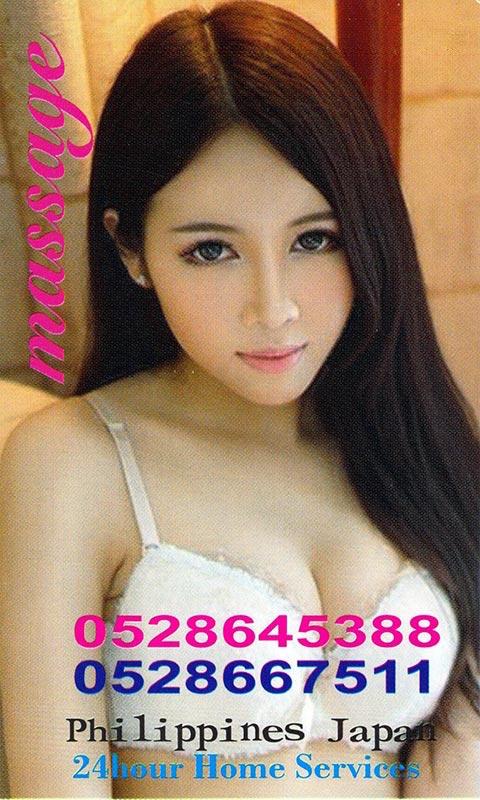 dubai-massage-cards044