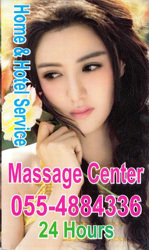 dubai-massage-cards045