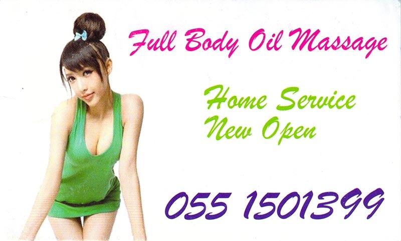 dubai-massage-cards050
