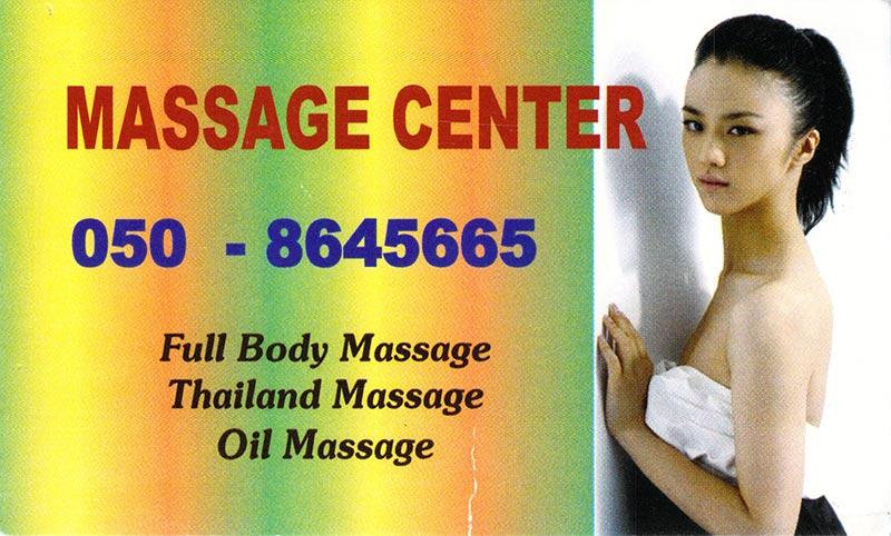dubai-massage-cards057