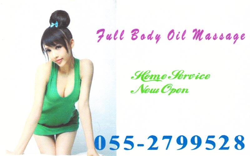 dubai-massage-cards059