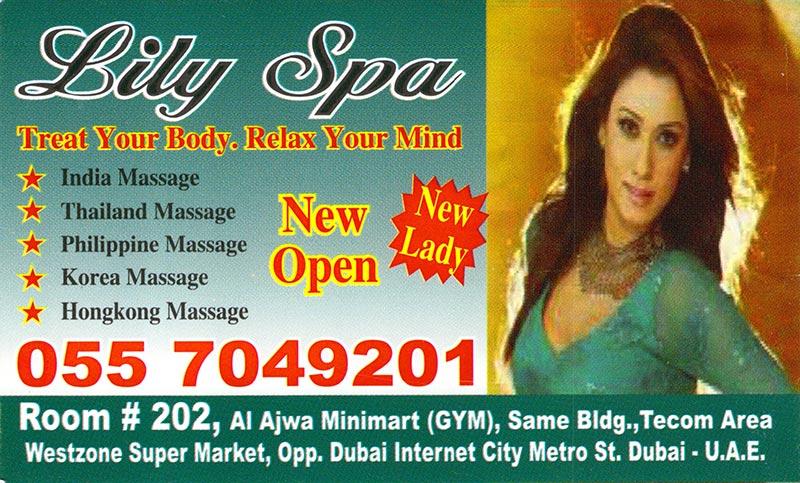 dubai-massage-cards060