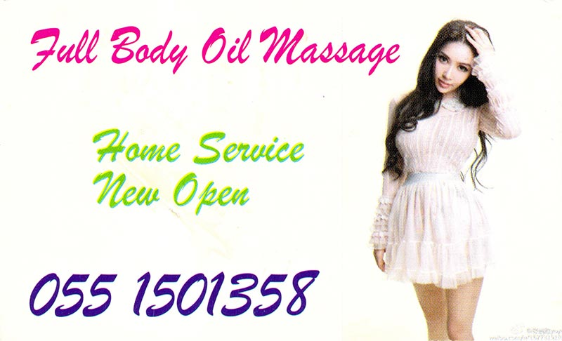 dubai-massage-cards061