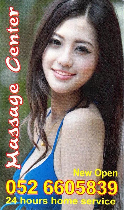 dubai-massage-cards062