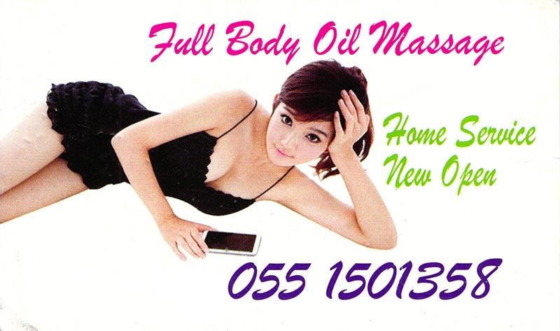 dubai-massage-cards063