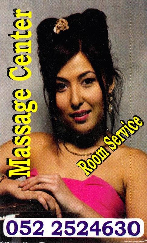 dubai-massage-cards064