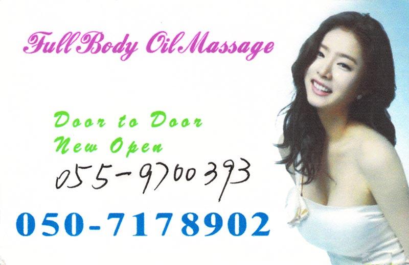 dubai-massage-cards065