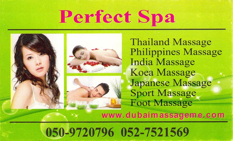 dubai-massage-cards066
