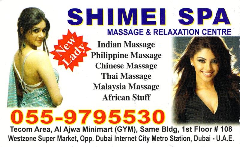 dubai-massage-cards072