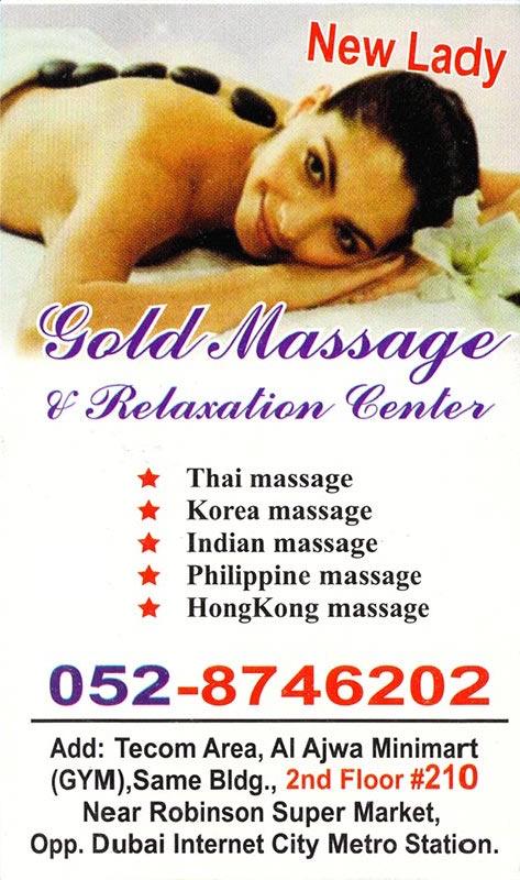 dubai-massage-cards074