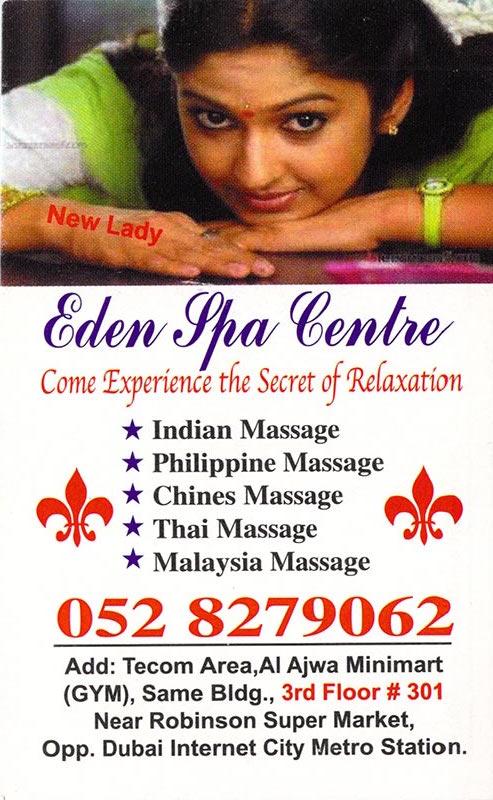 dubai-massage-cards075