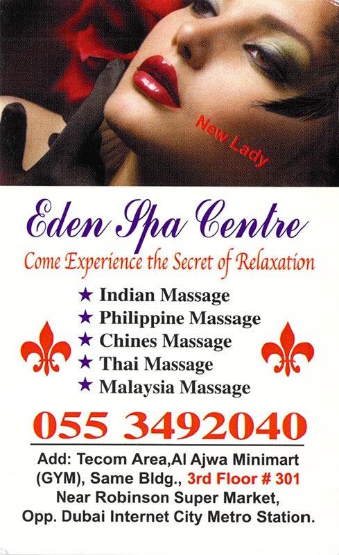 dubai-massage-cards077