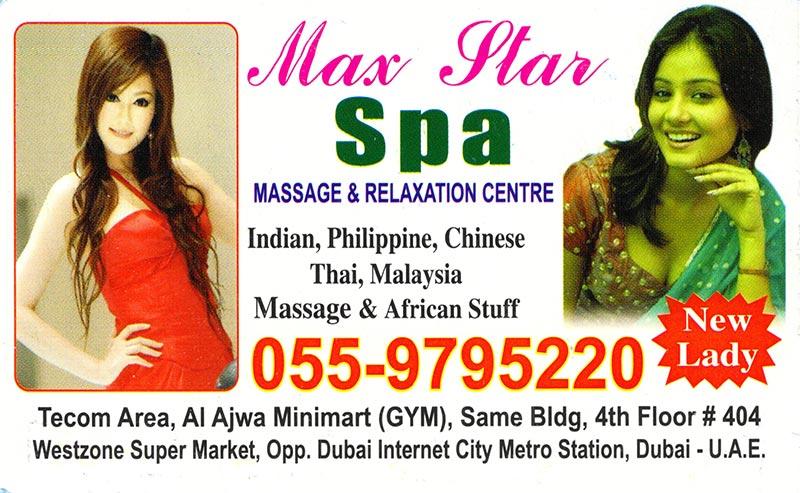 dubai-massage-cards078