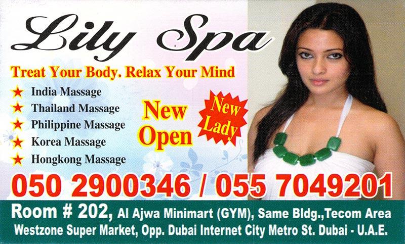 dubai-massage-cards082