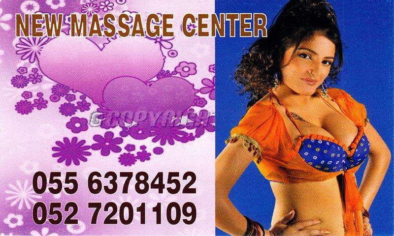 dubai-massage-cards083