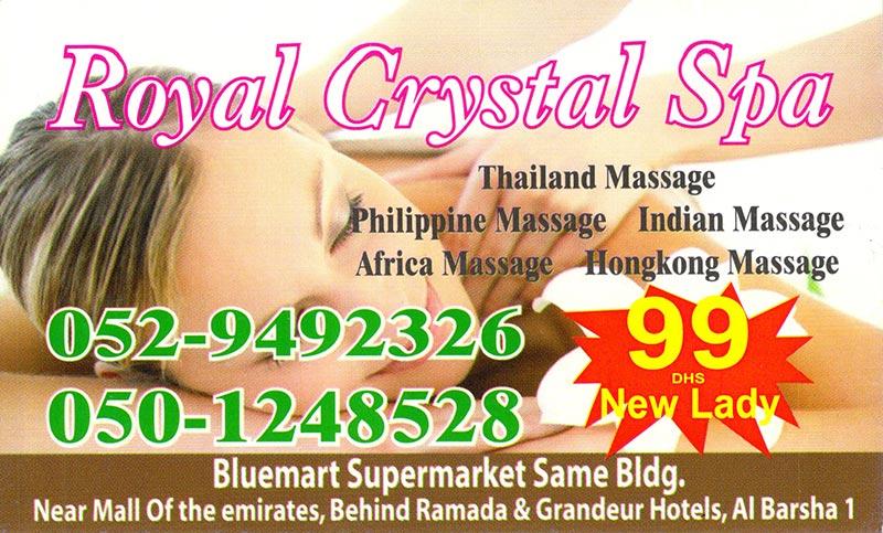 dubai-massage-cards088