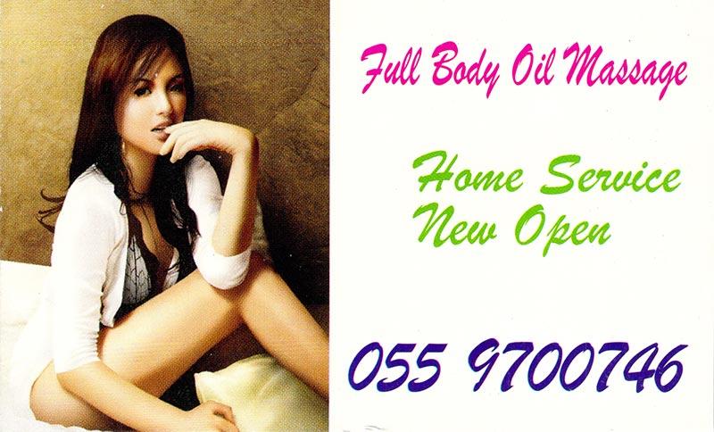 dubai-massage-cards089