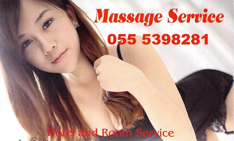 dubai-massage-cards090