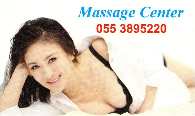 dubai-massage-cards098