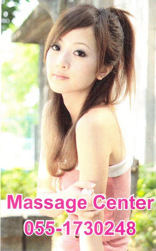 dubai-massage-cards099