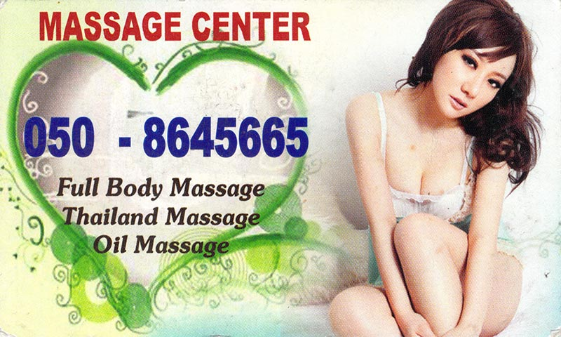dubai-massage-cards102