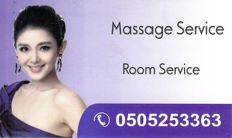 dubai-massage-cards104