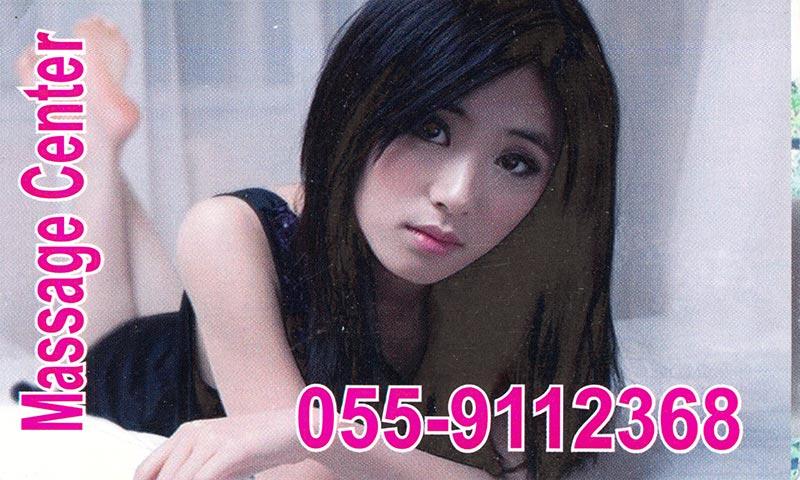 dubai-massage-cards107