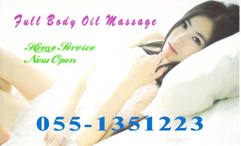 dubai-massage-cards118