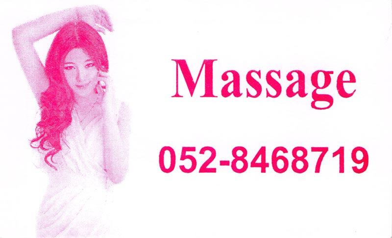 dubai-massage-cards120
