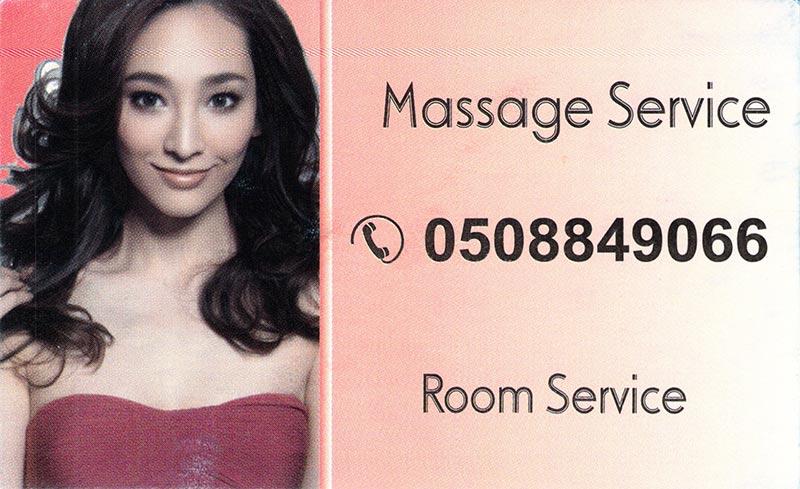 dubai-massage-cards122