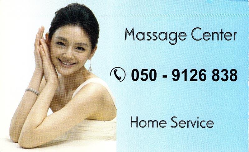 dubai-massage-cards124