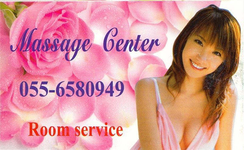dubai-massage-cards126