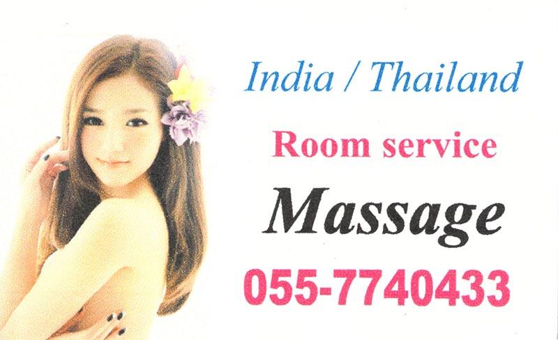 dubai-massage-cards129