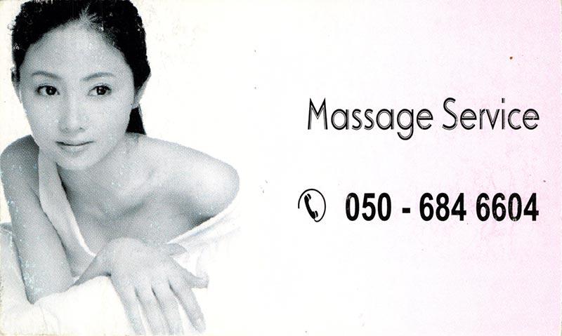 dubai-massage-cards131